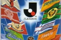 J-League Soccer Prime Goal 2 (Japan)